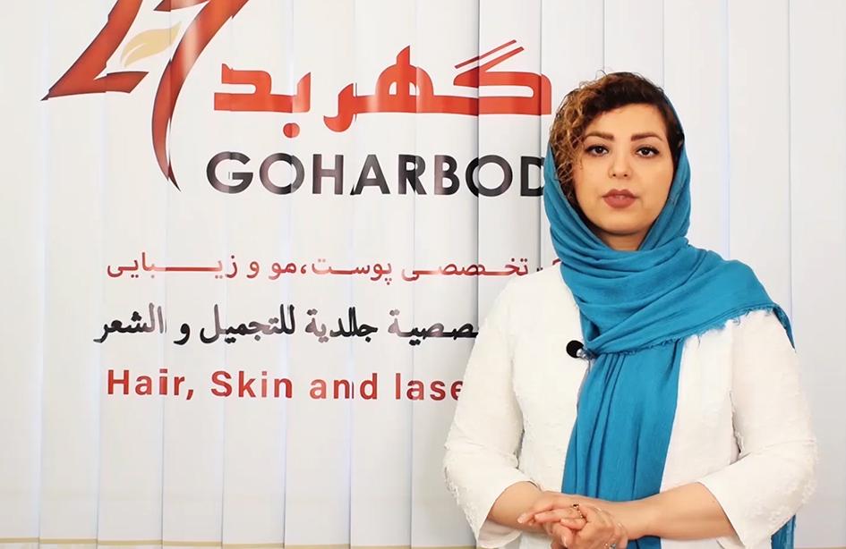 تزریق چربی در مشهد